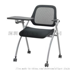 深圳众晟家具网布折叠培训会议椅ZS-YGM