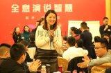 深圳演講口才培訓班,私人口才定制課程培訓機構