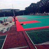 仙桃市籃球場懸浮地板廠家