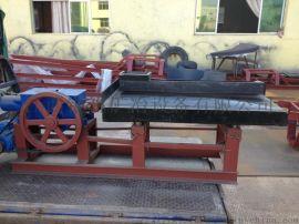 石城选矿摇床制造|6s玻璃钢摇床|摇床回收率