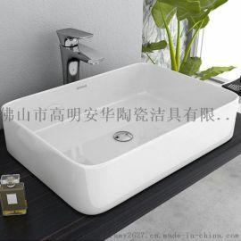 安华品牌工程洗脸盆柜盆,台上盆,台下盆