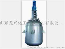 高压不锈钢反应釜生产厂家
