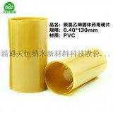 PVC金银片,PVC片材