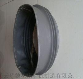 灰色玻璃纤维硅胶防火阻燃圆形伸缩防护罩
