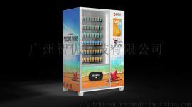 自动售货机饮料机商用食品饮料自动售货机24小时自助贩卖机
