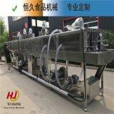 为上海客户生产塑料筐洗筐机 恒久周转筐清洗机