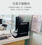银行柜台集线器柜台宝线路整理设备