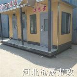 北京环保厕所-北京移动厕所-新款厂家