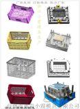 PP塑胶周转筐模具 PP塑胶工具箱模具