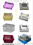 PP塑膠週轉筐模具 PP塑膠工具箱模具
