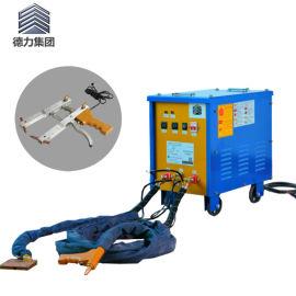 供应广州德力手持点焊机 便携式点焊机 移动点焊机