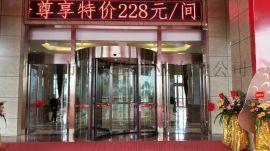 广东不锈钢旋转门,酒店旋转门
