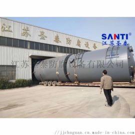 钢衬塑化工储罐 钢衬塑高位槽 浓硫酸储罐立式精品