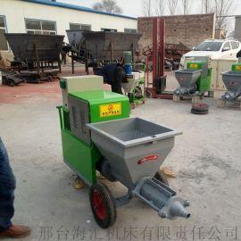 水泥砂浆喷涂机 二相电三相电抹墙机