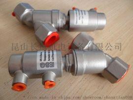 101-A不銹鋼氣控灌裝閥