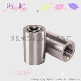 钢筋直螺纹连接套筒 钢筋冷挤压连接套筒 钢筋接头