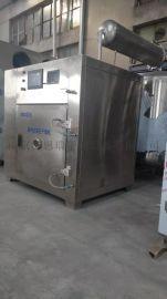 低温真空干燥机,脉冲式真空干燥箱