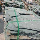 天然青灰色铺地石材粉石英乱形石不规则石板砌墙毛石料