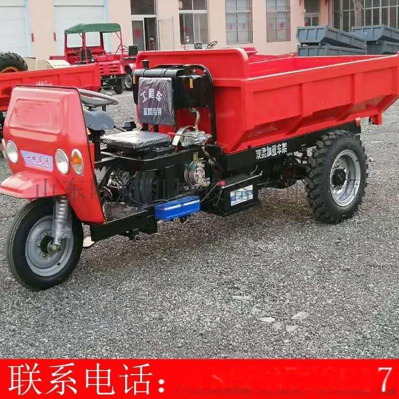 五征时风同款三轮车 工程三轮翻斗车 柴油自卸三轮车