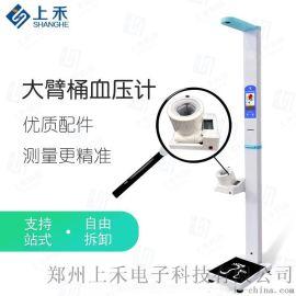 医院专用身高体重测量仪技术