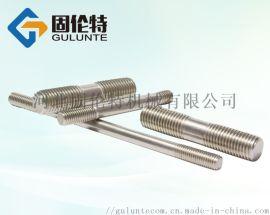石化不锈钢防腐螺丝厂家,国标双头螺柱规格尺寸