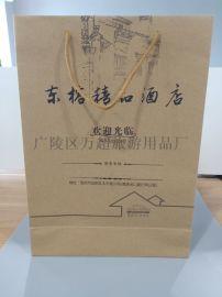 纸袋定做 服装手提购物袋 化妆品礼品袋印LOGO包装袋定制广告袋