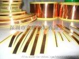 模切冲型铜箔胶带手机辅料铜箔模切