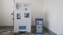 农村集中供水消毒设备/消毒液次氯酸钠发生器