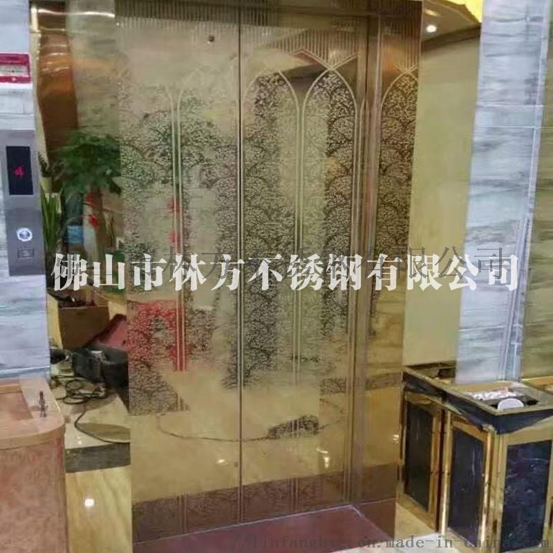 深圳 酒店会所专用304不锈钢镜面蚀刻电梯门板