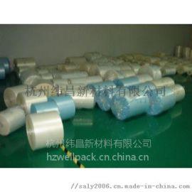厂家直供PE保护膜 具有较高的耐冲击性和断裂伸长率