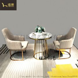 东莞市厂家直销不锈钢高端轻奢餐椅休闲椅