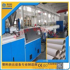 【**】PVC给排水管生产线