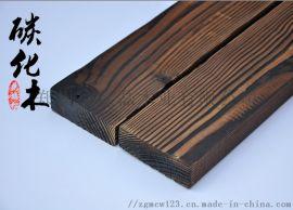 花旗松碳化木室外防腐木