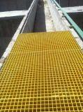密封玻璃钢格栅 网格水沟盖板玻璃钢格栅