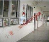 校園安全聯網報警系統