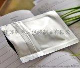 铝箔袋包装袋 无锡市包装袋