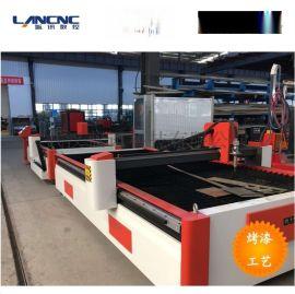 台式数控切割机 台式等离子切割机 台式金属切割机