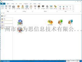 商超多语言收银软件,S13进销存管理系统