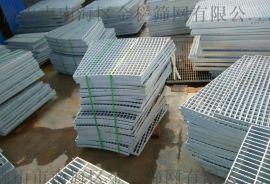 广东佛山周边钢格板隐形钢格板排水沟盖板厂家直销