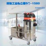 大功率電瓶式吸塵器工廠車間電動工業吸塵吸水機