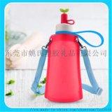 儿童环保水壶 530ml运动水袋 高品质折叠水袋