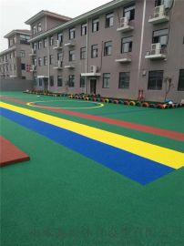 山东枣庄EPDM塑胶 幼儿园塑胶场地 塑胶地面施工