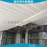 隧道吊顶防潮穿孔铝板 微孔吸音防火吊顶铝单板