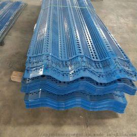 沁陽煤炭物流園防塵網|防風抑塵網