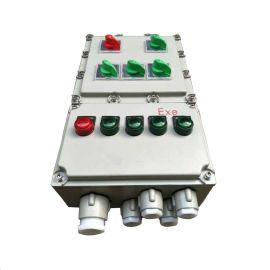 隆业供应-防爆照明配电箱-防爆配电箱证件齐全