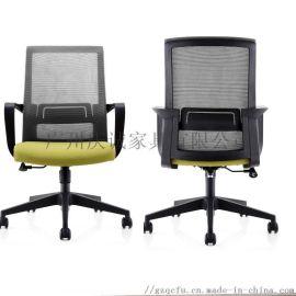 供应廣東品牌辦公椅,網布椅,电脑椅