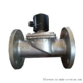 2W膜片式法兰电磁阀