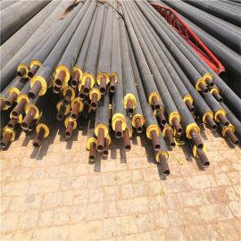 舟山 鑫龙日升 聚氨酯保温预制管 DN800/820预制聚氨酯发泡保温管