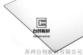 苏州3mm透明耐力板雨棚板价格低廉