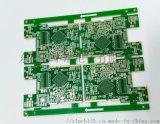 中雷pcb阻抗板高精密盘中孔板 高难度阶梯孔